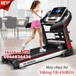 may-chay-bo-da-nang-vk-450bds