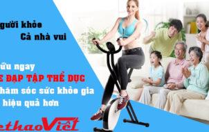 Xe đạp tập thể dục tại nhà cho cả nhà vui khỏe