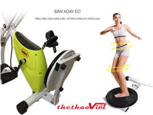 Pro Fitness PF - 07 có thêm bàn xoay eo giúp việc tập luyện đạt hiệu quả cao hơn